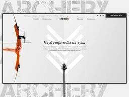 Создание сайтов для увеличения продаж в Минске - фото 3