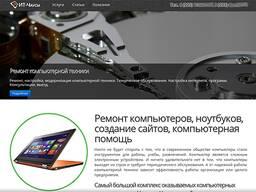 Создание сайтов и интернет-магазинов по вменяемым тарифам