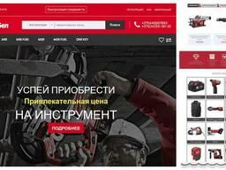 Создание сайтов Интернет-магазинов в Бресте