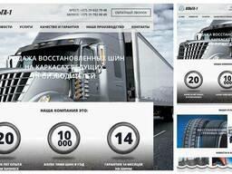 Создание сайтов в Бресте - профессиональная разработка сайта