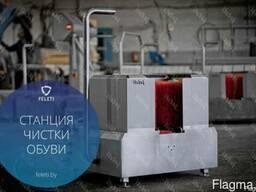 Станция гигиены обуви   санпропускник СН-5 Feleti
