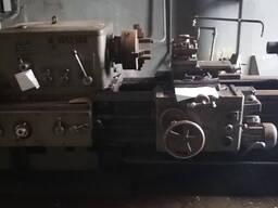 Станок токарно-винторезный 163 (ДИП-300)