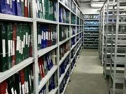 Стеллаж металлический архивно-складской