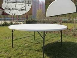 Стол круглый складной с пластиковой столешницей 180см