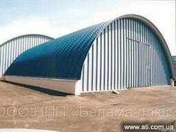 Строительство арочных сооружений