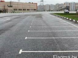 Строительство стоянок,площадок для автомобилей, дорог и т.д