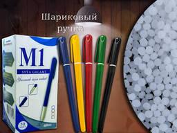 Лучшие шариковые ручки для письма