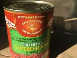 Свинина «Деревенская» в желе. Слуцкий МК.