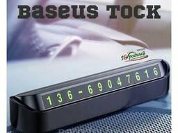 Табличка с номером телефона в машину на липучках Baseus Tock