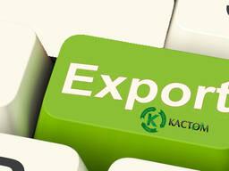 Таможенное оформление экспорта