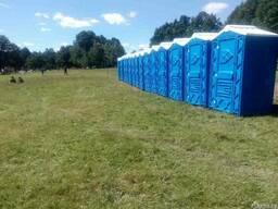 Техническое обслуживание туалета