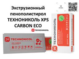 Технониколь xps технониколь carbon eco (пеноплекс)