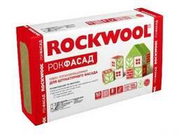 Теплоизоляция Rockwool Рокфасад 50 мм