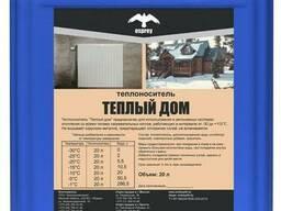 """Теплоноситель """"Теплый дом"""" 10 л"""