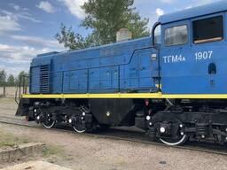 Тепловоз ТГМ 4