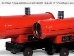 Тепловые пушки дизельные непрямого нагрева