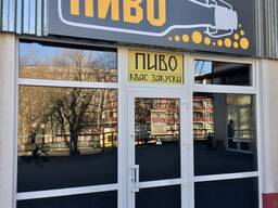 Тонировка окон магазинов, квартир, домов, офисов пленками в Минске и Минской области