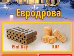 Топливные брикеты ruf, nestro, pini kay