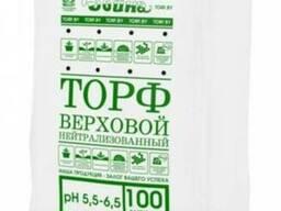 Торф 100 литров