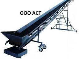 Транспортер 650Х11000 конвейер ленточный наклонный выгрузной - фото 1