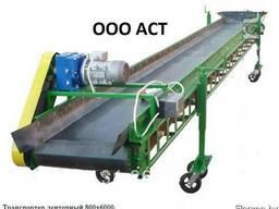 Транспортер 800Х6000 конвейер ленточный наклонный выгрузной - фото 1