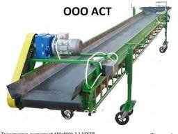 Транспортер конвейер ленточный наклонный 650х8000-2,2