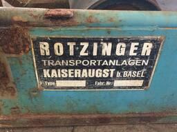 Транспортёр