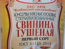 Тушенка, Жлобинский МК