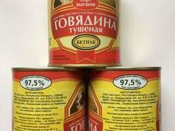 Тушёнку Говядина , Свинина выс. сорт 1 сорт.