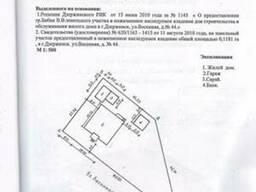 Участок с фундаментом в Дзержинске!