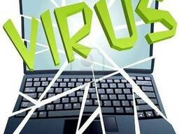 Удалить вирусы. СМС Баннер