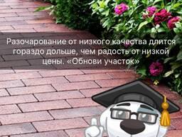 Укладка тротуарной плитки от 50м2 Боровляны и Минск - фото 1