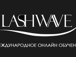 Уникальное онлайн обучение Lash-мастеров