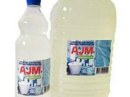 Универсальное отбеливающее средство «AJM» Белизна