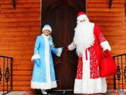 Услуги Деда-Мороза и Снегурочки
