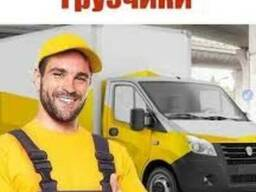 Услуги грузчиков Гродно