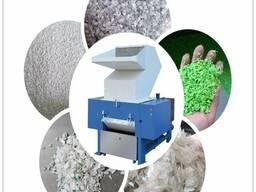Услуги по дроблению полимеров и пластика