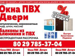 Услуги по строительству и ремонту : -Постройка дома, гаража, бани под ключ -Летние домики