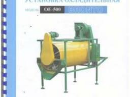 Установка охладительная ОЕ-500 bronto