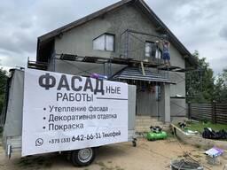 Утепление фасадов, фасадные работы, отделка фасадов, покраска