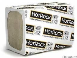 Утеплитель HoTRock (10см лайт) Доставка