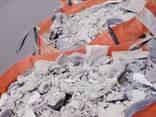 Утилизация мусора - фото 1