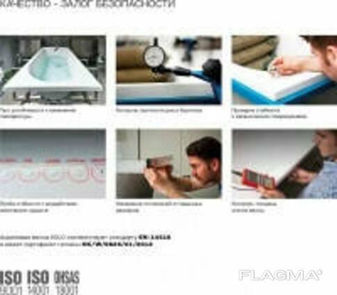 Ванна акриловая Kolo Relax 150x150