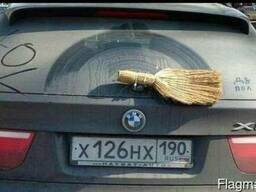 Веник автомобильный укороченный