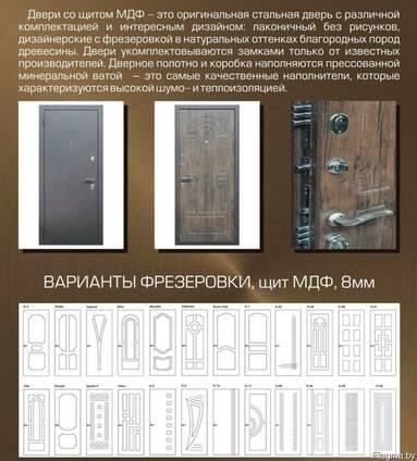 Двери металлические входные с тепло-звукоизоляцией под ключ.