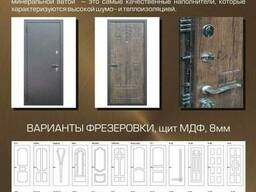 Входные металлические утеплённые двери от производителя. - фото 2