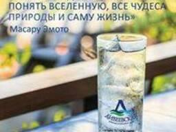 """Питьевая вода """"Дивеевская"""" 0,6л, негазированная"""