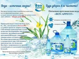 Вода в емкостях 0,5л. ,1,5л. ,6л. ,19л. оптом и в розницу