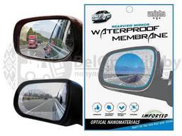 Водонепроницаемая мембрана на зеркало автомобиля Антидождь Waterproof Membrane