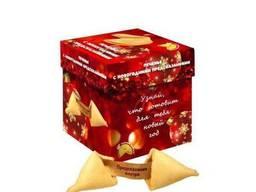 Волшебное печенье с предсказаниями, 6 печенек в коробочке